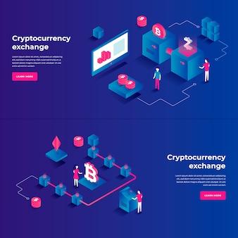 暗号通貨交換とブロックチェーンアイソメトリック組成