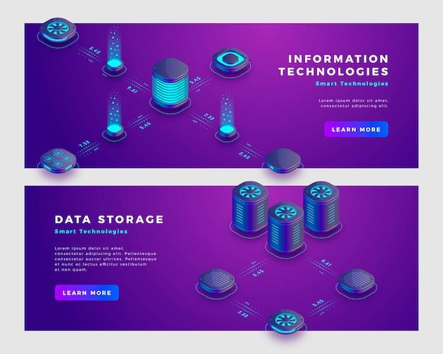 データストレージと情報技術のコンセプトバナーのテンプレート。