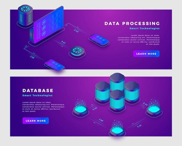 データ処理とデータベースのコンセプトバナーのテンプレート。