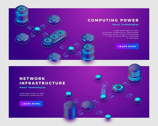 コンピューティングパワーとデータベースコンセプトバナーのテンプレート。