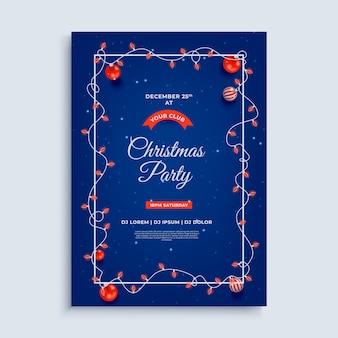 メリークリスマスパーティーレイアウトポスターテンプレート