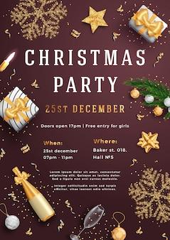 メリークリスマスパーティーレイアウトポスターポスターやチラシテンプレート。
