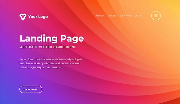 抽象的な動的な光線のウェブサイトのランディングページ
