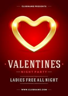 幸せなバレンタインデーパーティーポスターやチラシテンプレートベクトルイラストと光沢のあるハート