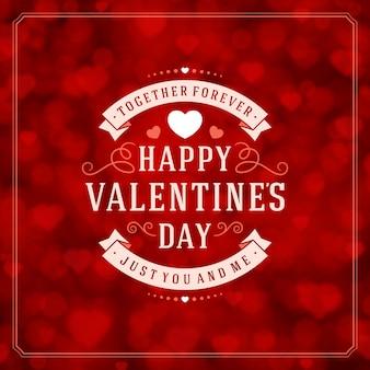 День святого валентина открытки шаблон с блестящими сердечками огни векторный фон