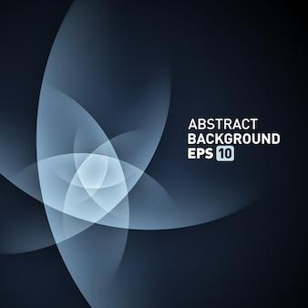 抽象的なブルーの滑らかなひねりを加えた光線ベクトルの背景。