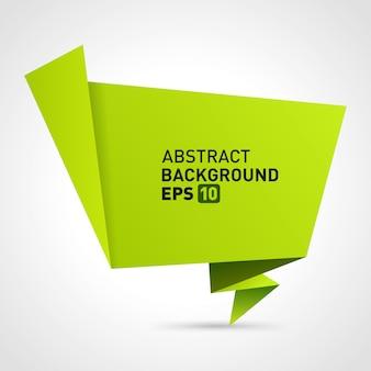 抽象的な折り紙音声バブルベンド紙のベクトルの背景