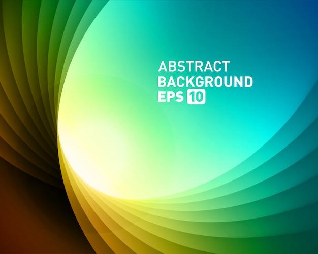 抽象的なカラフルな滑らかなひねりを加えた光線ベクトルの背景。