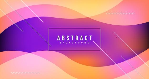 抽象的な現代的な背景のグラデーション