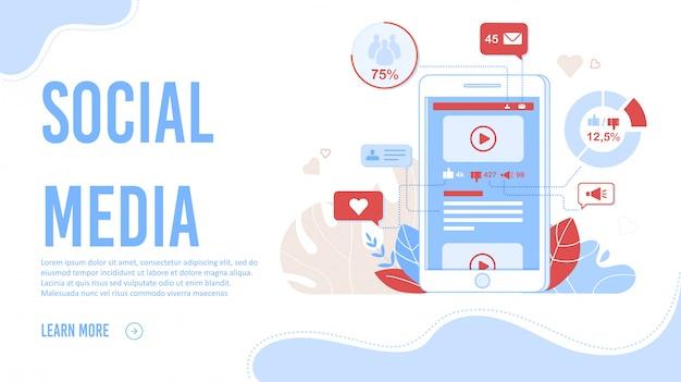 ソーシャルメディアネットワークのテーマ別フラットランディングページ