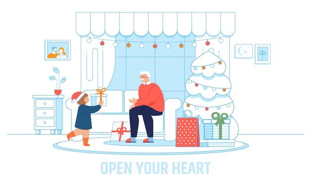 おじいちゃんと子供のクリスマスの居心地の良い部屋でのイラスト