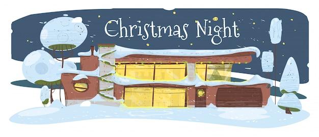 クリスマスナイトグリーティングカード