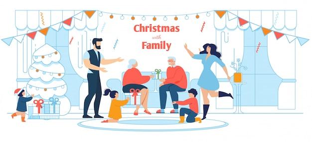 オールインザファミリークリスマスセレブレーションフラットイラスト