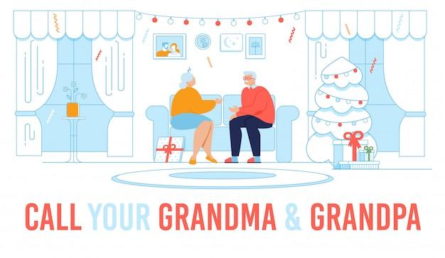 引用と家族ネットワーク動機フラットポスター