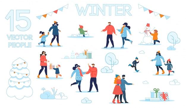 冬のシーンと人々のキャラクターセット