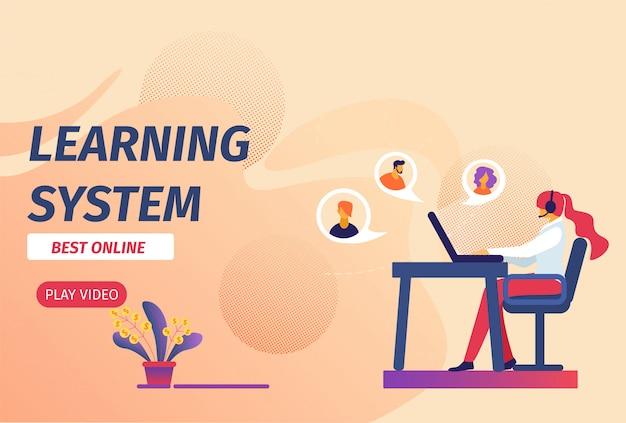 学習システム最高のオンライン水平方向のバナー。