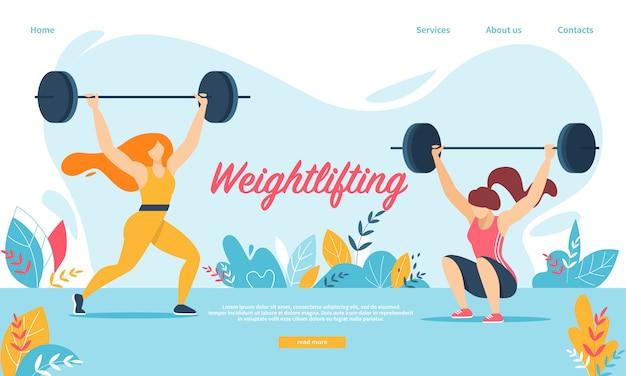 ウエイトリフティングスポーツ。体重でしゃがむ女性