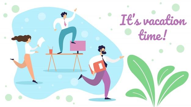 Время отпуска. счастливые работники офиса, сотрудники радуются, бегают и прыгают