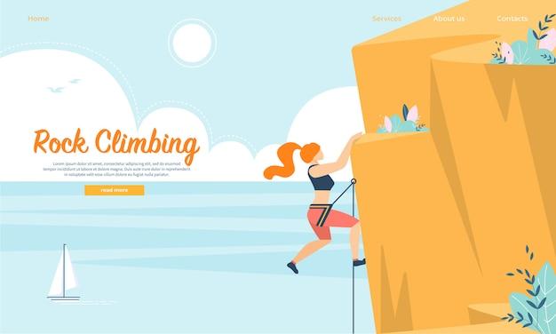 ロッククライミングに従事しているロープとスポーツ用品を持つ若い女