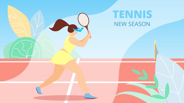 情報チラシはテニスの新しいシーズンに書かれています