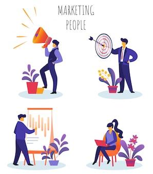 フラットのベクトル図マーケティングの人々を設定します。
