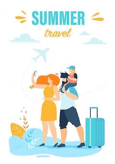 情報チラシは夏の旅行に書かれています