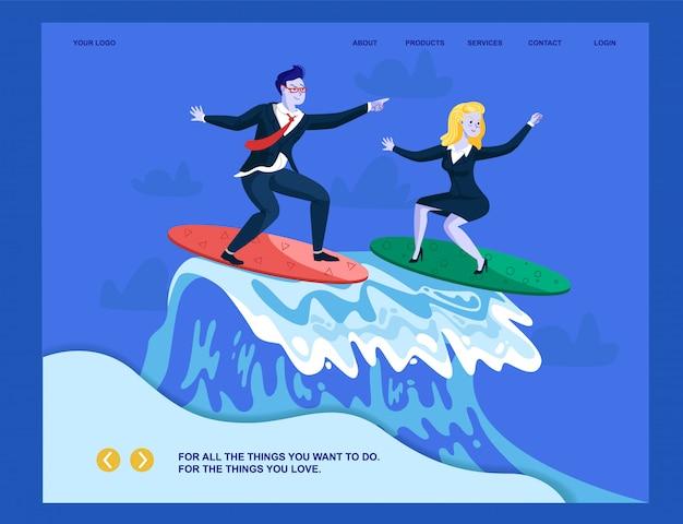ビジネス成功を示す比喩的な着陸ページ。フラット漫画の実業家と実業家の海の波でサーフィン。