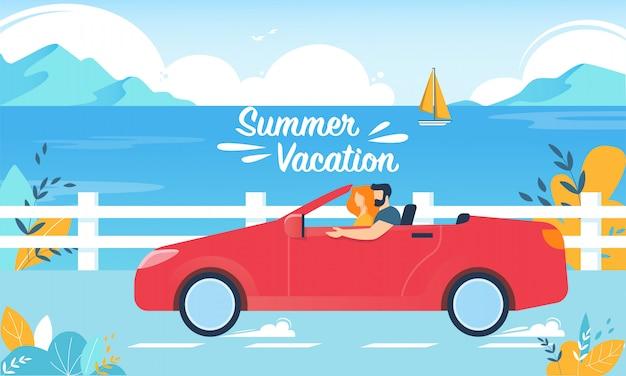 赤いカブリオレの車に夏休み幸せなカップル