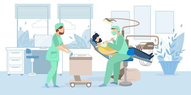医療用椅子の歯科医院のキャビネットに横たわっている男