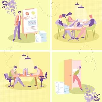Концепция вектора работы офиса предпринимателей плоская
