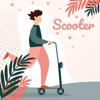 都市公園における若い男キャラクター乗馬スクーター