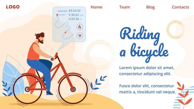 Спортсмен езда на велосипеде с визуализацией маршрута