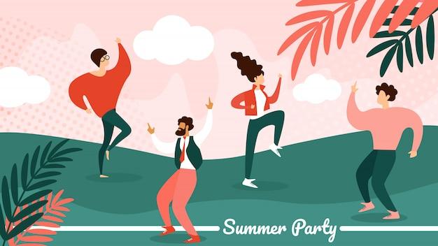 夏のパーティーの水平方向のバナー。音楽祭