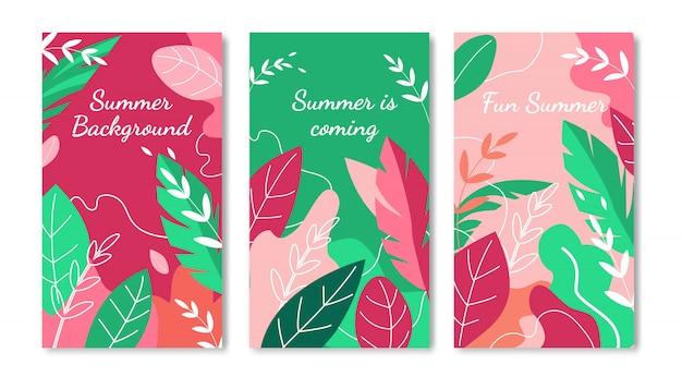 夏背景垂直バナーセット。広告ポスター