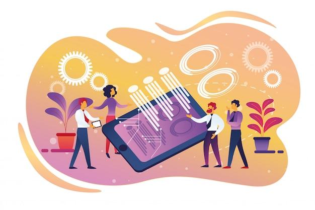 会社のチームワーク、協力、スマートテクノロジー