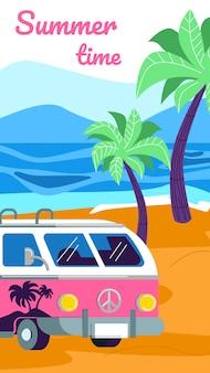 Летний кемпинг с домом на колесах на пляже