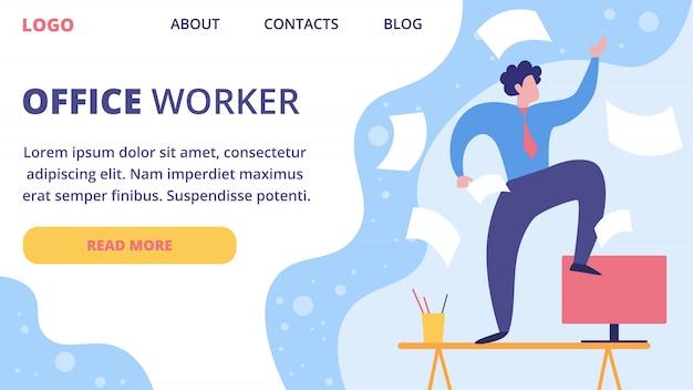 Офисный работник плоский шаблон веб-страницы