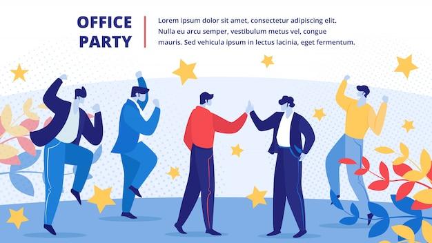 オフィス従業員のキャラクターが新しいプロジェクトを喜ぶ
