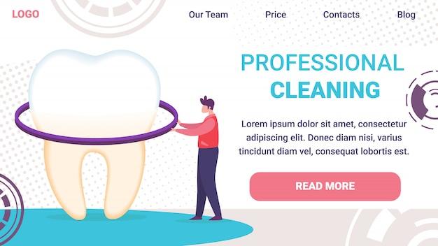 Зубы профессиональная чистка плоский вектор сайт