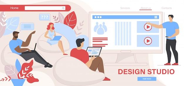 Люди дизайнеры сидят с ноутбуками на экране