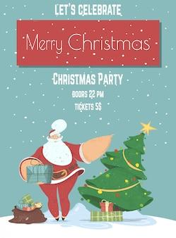 Счастливого рождества вечеринка плакат или флаер шаблон