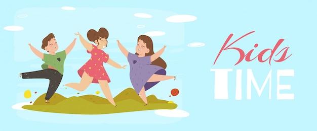 キッズタイムバナー。陽気な男の子と女の子のジャンプ