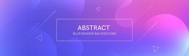 グラデーションの形状と明るい色で背景をぼかした抽象的なバナー。ダイナミックシェイプコンポジション。
