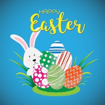 ウサギとイースターエッグハントとカラフルな卵のかわいいポスター