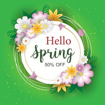 美しいカラフルな花と春の販売の背景