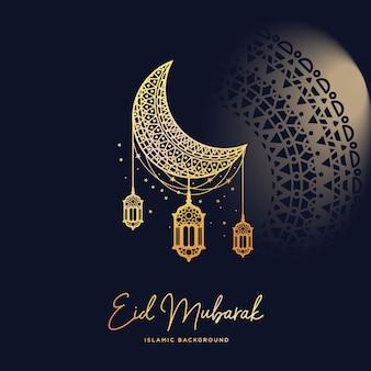 Рамадан карим исламский фон луна и концепция звезды
