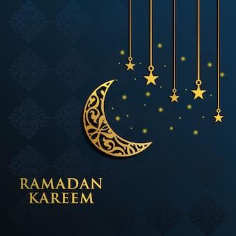 ラマダンカリームイスラム教の背景ムーンとスターのコンセプト
