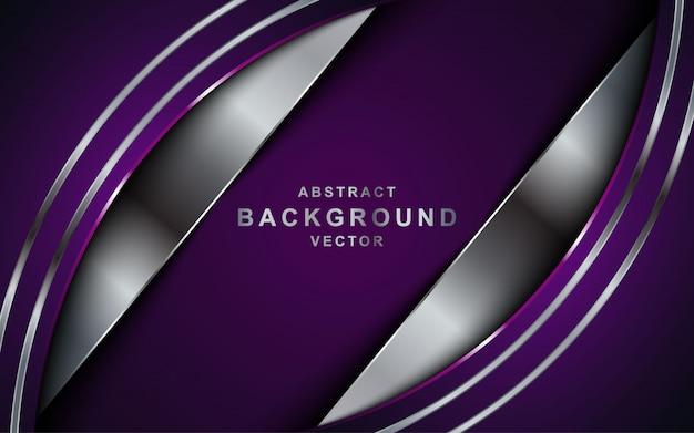 紫色の重複レイヤーと抽象的な背景。