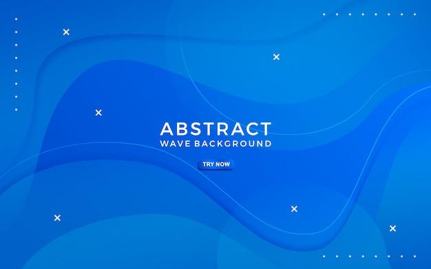 Синий абстрактный фон с элементами мемфиса
