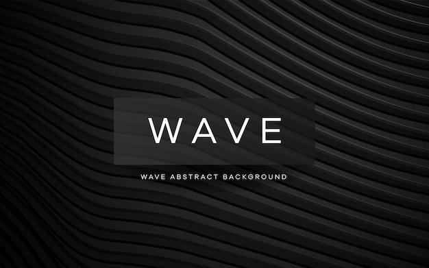 モダンな黒い波の滑らかなラインパターン背景